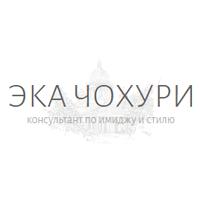 Отрасль: Мода Работа: Создание сайта, подключение он-лайн оплаты